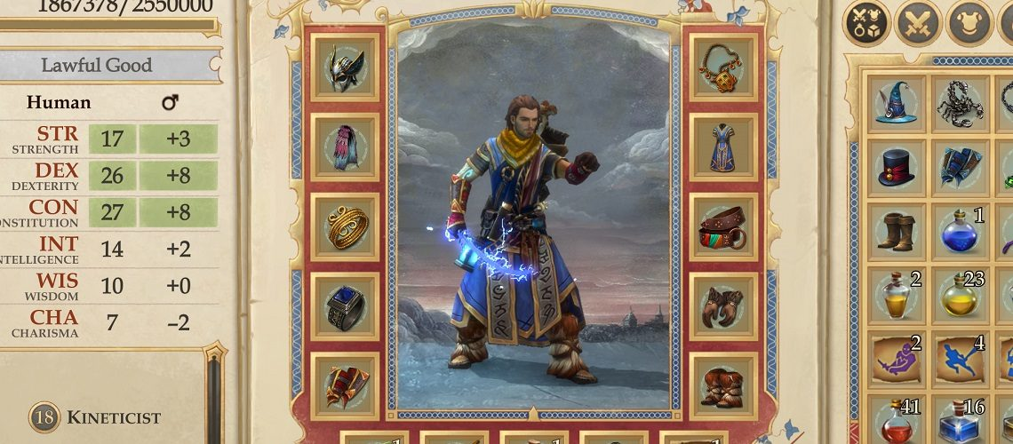 Hesser's Space » Pathfinder Kingmaker (short rant about a